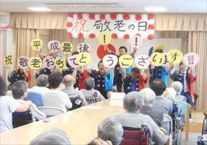 http://sasebo-hakujinkai.or.jp/images/20181012_3.jpg